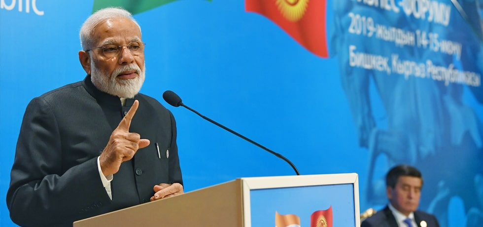 Prime Minister delivers his address at the inauguration of India-Kyrgyzstan Business Forum in Bishkek