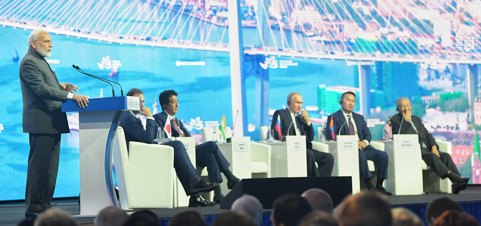 Prime Minister delivers his address at Plenary Session of 5th Eastern Economic Forum in Vladivostok