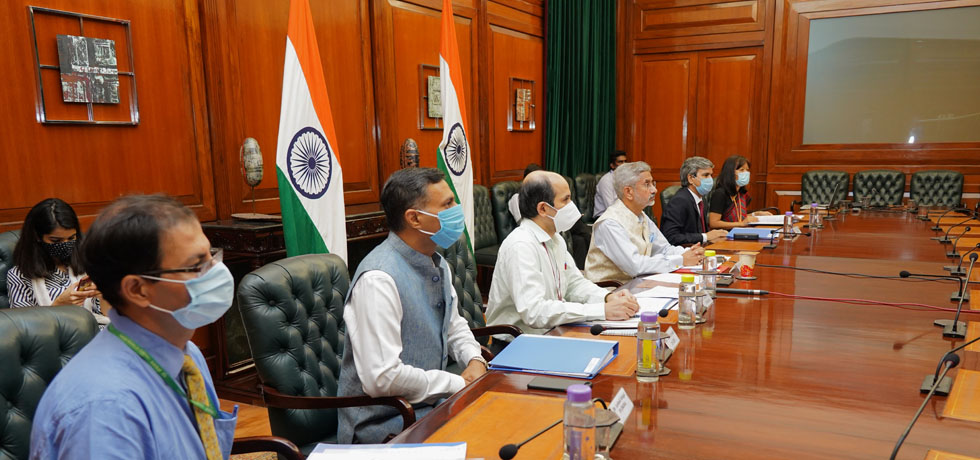 External Affairs Minister participates in the Special Ministerial Meeting of Foreign Ministers of CICA