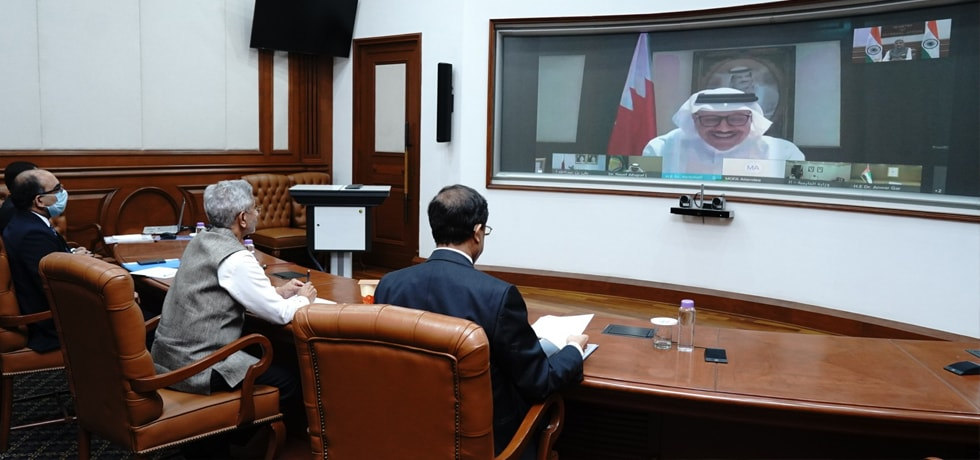 External Affairs Minister at the India-GCC Political Dialogue
