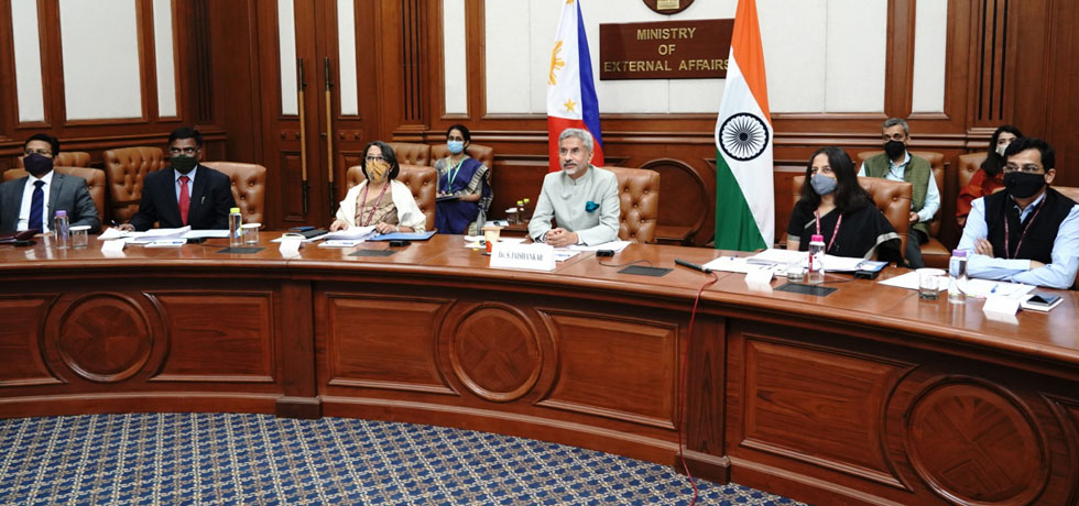 External Affairs Minister at the 4th India - Philippines Joint Commission